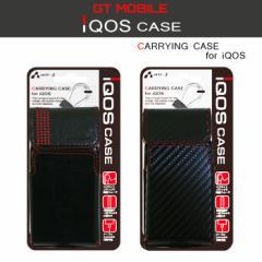 【送料無料】[GT MOBILE iQOS CASE タテ型 CARRYING CASE for iQOS] レザー調 iQOS ホルダー ヒートスティック ポケットチャージャー