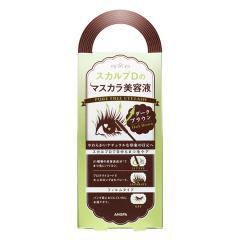 【マスカラ美容液】スカルプD ボーテ ピュアフリーアイラッシュ ブラウン