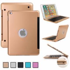 新商品iPad Pro9.7/air2専用 iPad mini1/2/3専用/mini4専用選択可能☆ Bluetooth キーボードケースPCカバー☆全5色選択可能