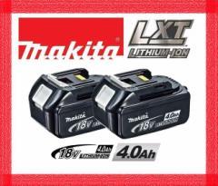 マキタ 純正 BL1840B バッテリー 18V 2個セット/4.0Ah/BL1830,BL1850 機種対応/リチウムイオンバ