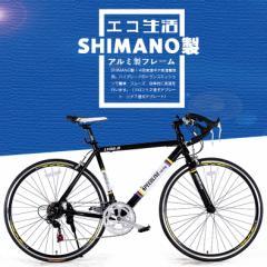SAIFEI ロードバイクSF-11 アルミシマノ14変速4色 700*23C 26inch 格安 スポーツ自転車 初心者街乗り 鍵・ライト・携帯工具付 自社保証