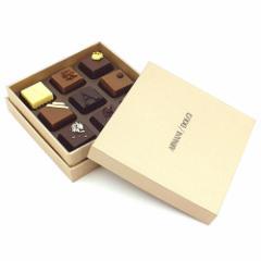 アルマーニ ドルチ プラリネ チョコレート 9個入...