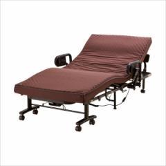 収納式プレミアムベッド 電動WFリクライニング AX-BE735■介護ベッド 折り畳みベッド 収納ベッド 自動リクライニングベッド ベット