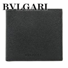 【あす着】 ブルガリ BVLGARI 財布 二つ折り財布 メンズ クラシコ CLASSICO 20253 BLACK
