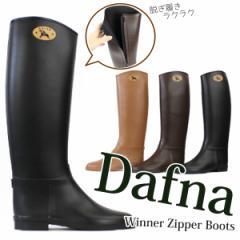 後払い Dafna ダフナ ブーツ レインブーツ レインシューズ ジッパー Winner Zipper