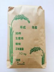 新米【送料無料】28年山形県産はえぬき 玄米 10kg