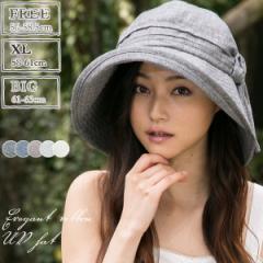 エレガント 帽子 レディース 大きいサイズ 日よけ 折りたたみ 女優帽 つば広 自転車 飛ばない ハット UVカット 夏  ギフト