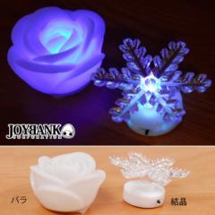 LEDライトの置き物 雪の結晶 薔薇【インテリア雑貨 小物】ZA-541