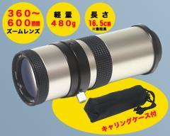 超望遠レンズ ナシカ ミニズームS 360〜600mm ズームレンズ ミノルタα 送料無料!! 即納!!