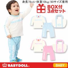 NEW BOX付3点セット パステルロゴギフトセット(ロンT/パンツ/トート) ベビーサイズベビードール 子供服-6431B