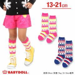 NEW♪ボーダーロゴハイソックス-靴下 サイズベビー キッズ ベビードール BABYDOLL-6649