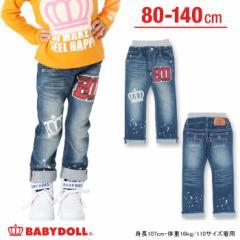 SALE50%OFF アウトレット BDJ_ペイントデニムロングパンツ ベビーサイズ キッズ ベビードールジーンズ 子供服-6982K