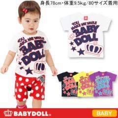 アウトレットSALE50%OFF★親子ペア★BD三ツ星Tシャツ-ベビーサイズベビードールBABYDOLL-5992B