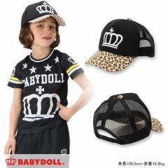 NEW♪メッシュキャップ/ヒョウ柄 雑貨 帽子 キッズ 子供用 ベビードール 子供服-9087