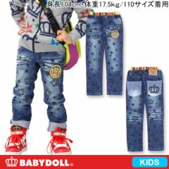 NEW♪BDJ_総柄デニムロングパンツ-キッズベビードールジーンズ 子供服-5940K
