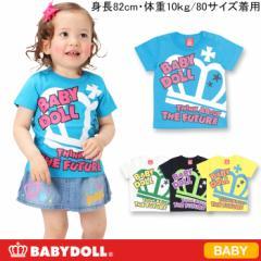 アウトレットSALE50%OFF★メッセージTシャツ-ベビーサイズベビードールBABYDOLL-6293B