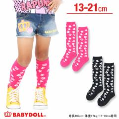 NEW アルファベット総柄ハイソックス-靴下 ベビーサイズ キッズ ベビードール 子供服-6645