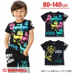 週末限定SALE60%OFF ディズニー 映画「アーロと少年」ネオンカラーTシャツ-ベビーサイズ キッズ 子供服 /DISNEY-7701K