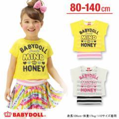 SS_SALE50%OFF 2点セット タンクセット Tシャツ (ショートTシャツ/タンクトップ) ベビーサイズ キッズ 子供服-9069K