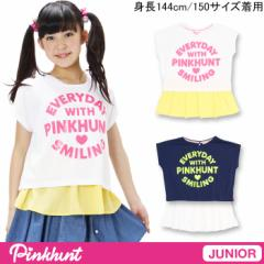 アウトレットSALE50%OFF PINKHUNT_2点セット♪フリルタンクトップ付きロゴTシャツ-キッズジュニアBABYDOLL-5764J