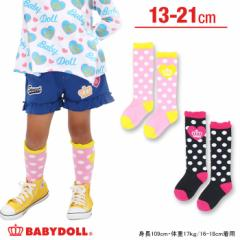 NEW♪ハートドットハイソックス-靴下 サイズベビー キッズ ベビードール BABYDOLL-6650