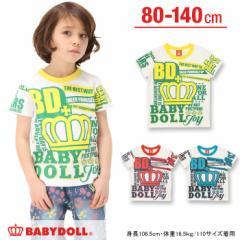 2/8NEW♪親子ペア★メッセージTシャツ-ベビーサイズ キッズ ベビードール 子供服-8998K