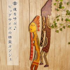 ( エスニック アジアン 雑貨 壁掛け 置物  木彫り 幸運 ゴールド ) ココペリウッドディスプレイ