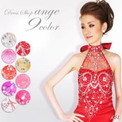 LD1206-948/キャバドレス/ホルターネック サテン ビーズダイヤ刺繍ドレス