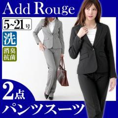 スーツ レディース 洗える オフィス 消臭 就活 就職活動 リクルートスーツ テーラード パンツ 大きいサイズ セット 入園 j5038