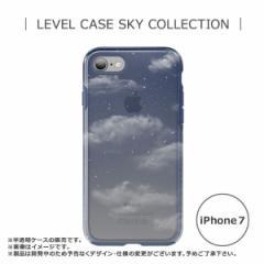 iPhone 7 ケース ハードケース PATCHWORKS BL852 【6308】 衝撃吸収 Level Case Sky Collection Night 夜空 KODAWARI