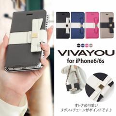 iPhone6/iPhone6s 専用 【VIVAYOU(ビバユー)】 「リボン付きツートンケース」 手帳タイプ ロングストラップ付き レザーケース