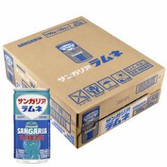 缶入りラムネ さわやかなおいしさをお楽しみください サンガリア ラムネ 190g×30本 送料無料