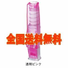 三菱鉛筆 印鑑ホルダー ユニ はん蔵 HLD502 透明ピンク 【送料無料】税込ポッキリ価格!
