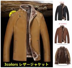 ショート丈アウターコート立て襟フェイクレザーPUレザーコート/フェイクレザージャケットメンズ/合成皮革/メンズジャケット