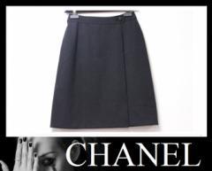★シャネル 98C 巻きスカート 36 グレー★