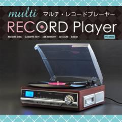 【送料無料】 レコード プレーヤー デジタル化 レコーダー CD カセットテープ 録音 ラジオ マルチレコードプレイヤー VS-M006 (VS-M006)