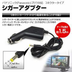 【送料無料】MAXWIN(マックスウィン)シガーアダプター 車載アダプター端子タイプ 電源取得 12v 24v対応 PCA07