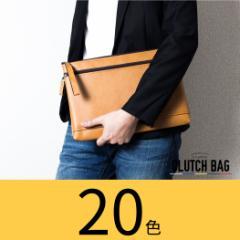 2zip クラッチバッグ メンズ レディース クラッチ バッグ 鞄 2way 大きめ 小さめ レザー B5 A5 A4