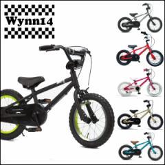 キッズバイク BMX Wynn 14インチ 4色バリ 自転車