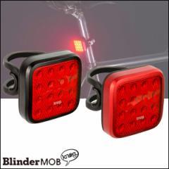 """knog ノグ BLINDER MOB """"KID GRID"""" リア 自転車 ライト LED USB充電"""