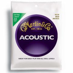 MARTIN(マーチン弦) 「M170×1セット」エクストラライト・ゲージ  80/20 Bronze  Extra Light Acoustic Guitar/M-170