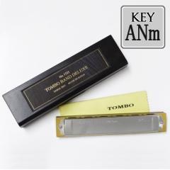 TOMBO(トンボ)「Tombo Band Deluxe 1521 Key=ANm(エーナチュラルマイナー)」特製・トンボバンド/複音ハーモニカ【送料無料】
