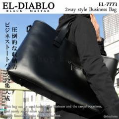 ★送料無料★ ビジネスバッグ トートバッグ メンズ バッグ 大容量 シンプル ショルダーバッグ レザー 大きめ Black Master 【EL-7773】