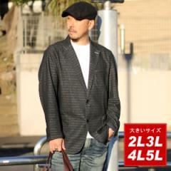 【送料無料】【大きいサイズ】テーラードジャケット ジャケット メンズ メンズファッション アウター トップス 長袖 キレイめ シンプル
