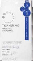 【医薬部外品】  トランシーノ ホワイトニングフェイシャルマスク 20mL×4枚