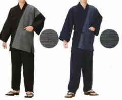 送料無料/作務衣/男物/メンズ/日本製 綿 くつろぎ 作務衣/2種類