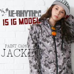 【ジャケット単品】リアリズム 15-16スノーボードウェア 迷彩 レディース メンズ ユニセックスモデル 2j68-69jklady