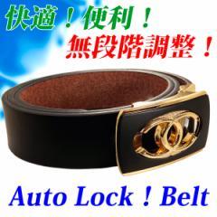 【無段階調整!快適便利! オートロック 高級 本革 ベルト メンズ(その1) (幅3.5cm 最長130cm 9種 ブラック) of1-1852