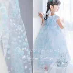 女の子用 子供 アナ雪 ラメオーガンジートレーン  プリンセス ハロウィン 仮装 衣装 発表会 結婚式 エルサ コスプレ CC0353