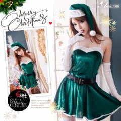 [即納]サンタ コスプレ サンタコス コスチューム 衣装 セクシー 定番 ワンピ クリスマス  2016 サンタクロース 個性 緑 大人